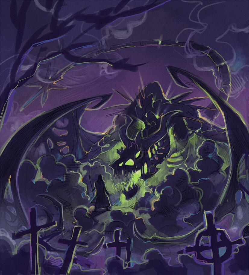 http://fc05.deviantart.net/fs70/f/2013/272/f/9/undead_dragon_by_drkav-d6o9ly4.jpg