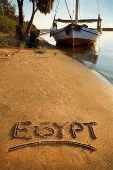 Aswan- Egypt