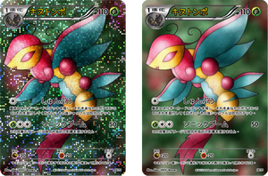 Liftbelle Full Art Card by icycatelf