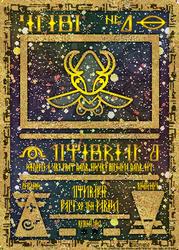 (Fake Card) Ancient Celebi Remake
