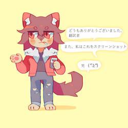 + kowashite +