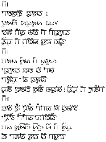 Sehali (Havamal 93-95) by Yitik