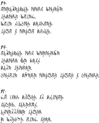 Tathyric (Havamal 93-95) by Yitik