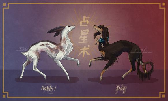 Chinese Zodiac Adopts #1 -OPEN-