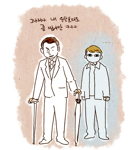 Mycroft + John by bennai