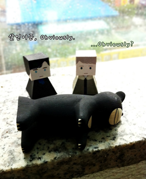 paper doll by bennai