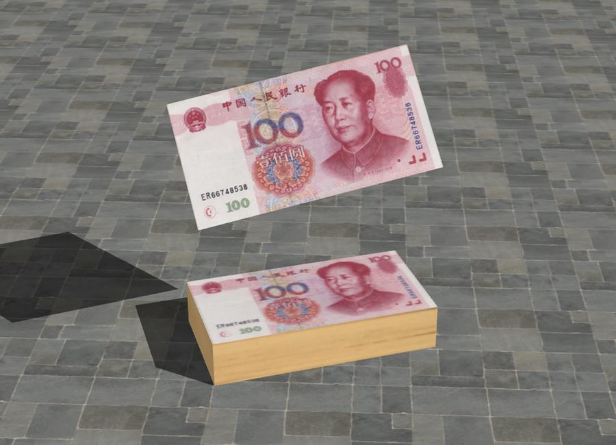 Renminbi by wsadqc-2