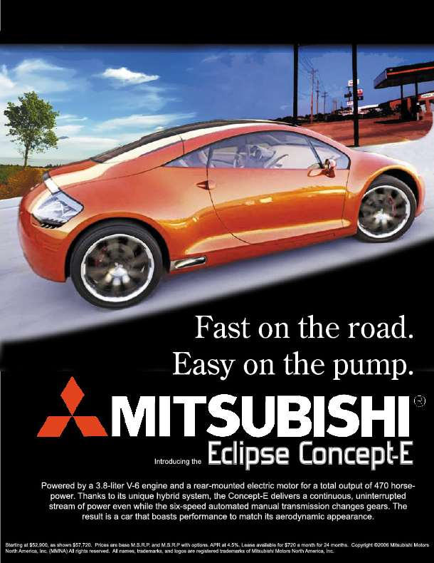 Eclipse Concept-E Car Ad by WhiteIce89 on DeviantArt