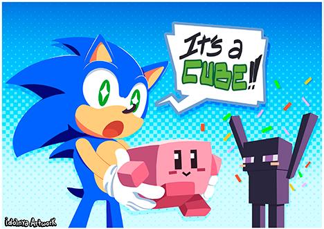 Kirby cube
