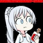 Disturbed Weiss by ZeroRespect-BOT