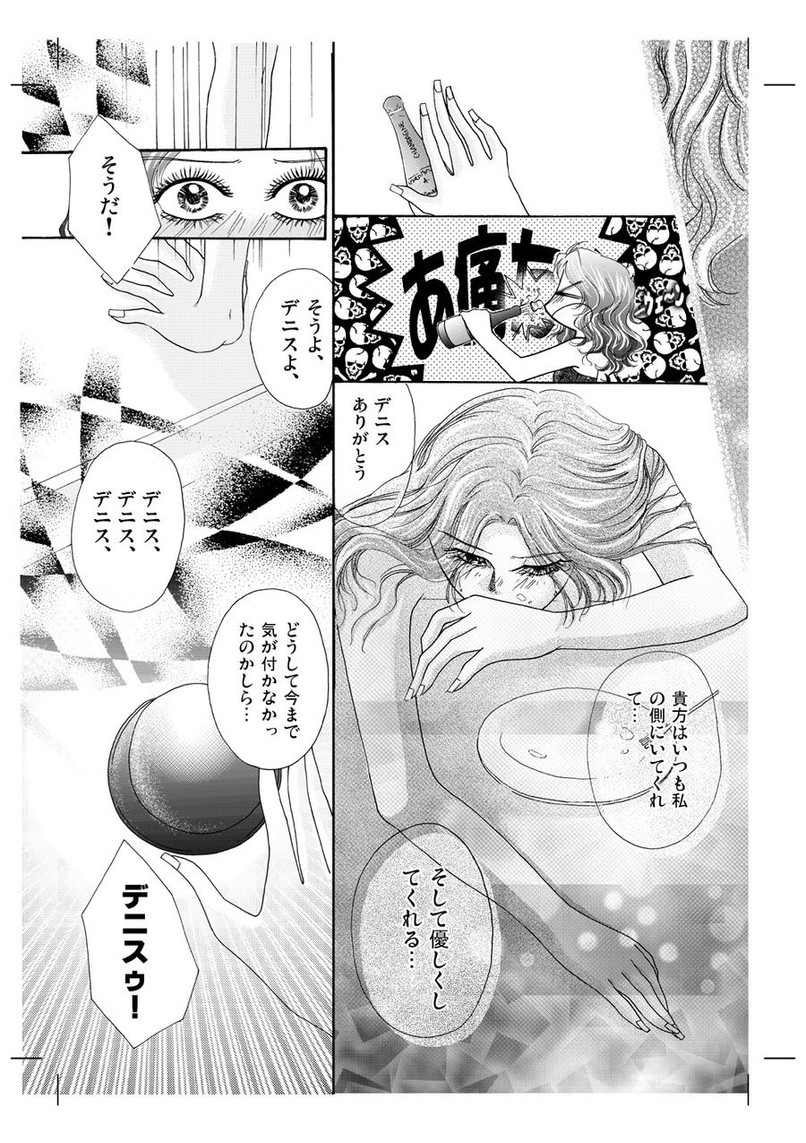 Birthday_2005 - page 3