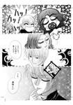 Birthday_2005 - page 5