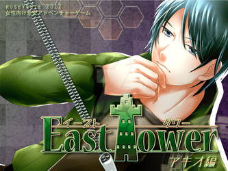 East Tower for Android is now released!