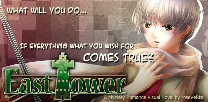 East Tower - Kuon released for Android!