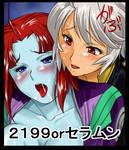 YAMATO2199 Girls : Circle cut by Gabri--L