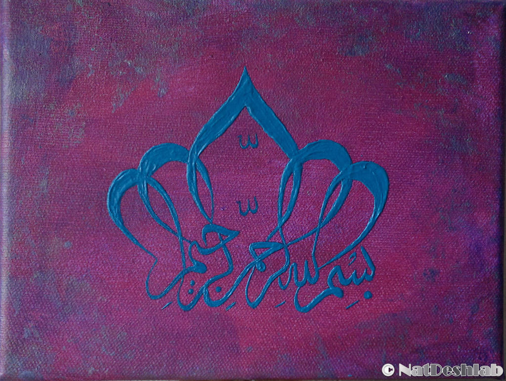 Arabic Calligraphy By Natdeshlab On Deviantart