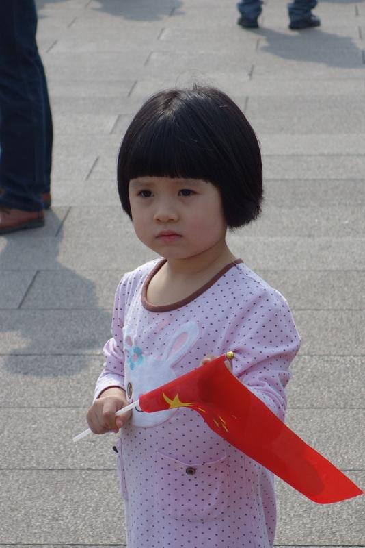 Chinese motek 3