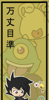 Manjoume bookmark