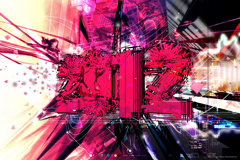 http://fc04.deviantart.net/fs71/f/2011/328/1/c/2012_wallpaper_by_ravirajcoomar-d4h539m.jpg