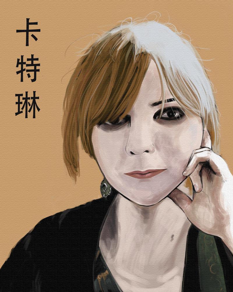 Guess Who I Am by NinjaKuma