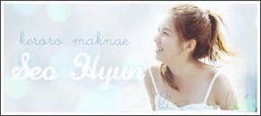 seohyun banner by SNSDartwork