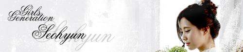 Seohyun signature by SNSDartwork