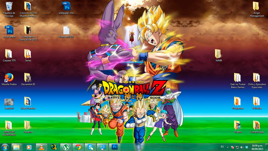 Wallpaper Dragon Ball Z: Battle Of Gods By Dragonnjmb On
