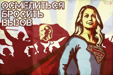 Comrade Kara by 5red
