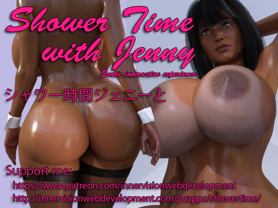 Shower Time with Jenny Promotional Banner by tlusko01