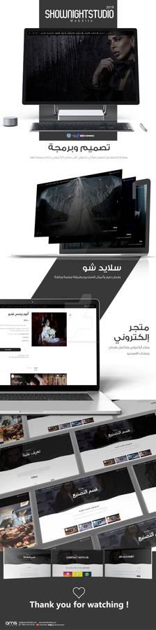 Website | Shownightstudio