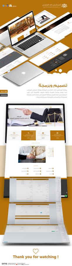 WebSite | Alghamdi Law
