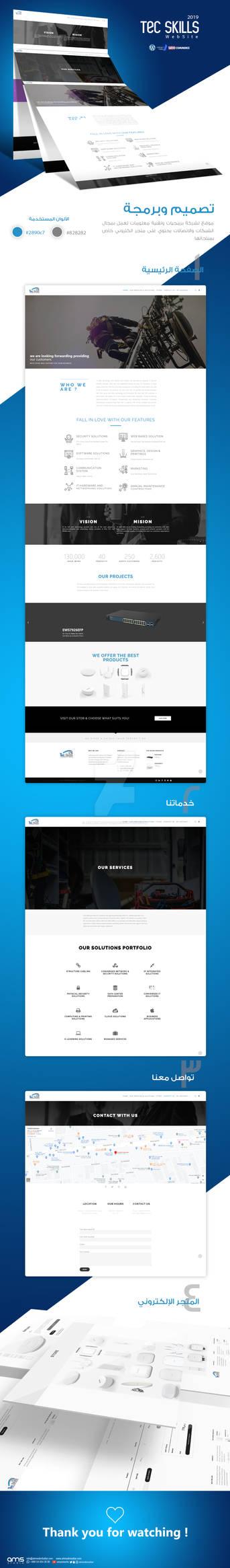 WebSite | Tec Skills