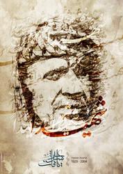 Yasser Arafat by Mahmoudbassam