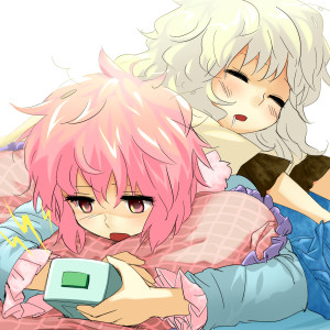 SleepingSatori's Profile Picture