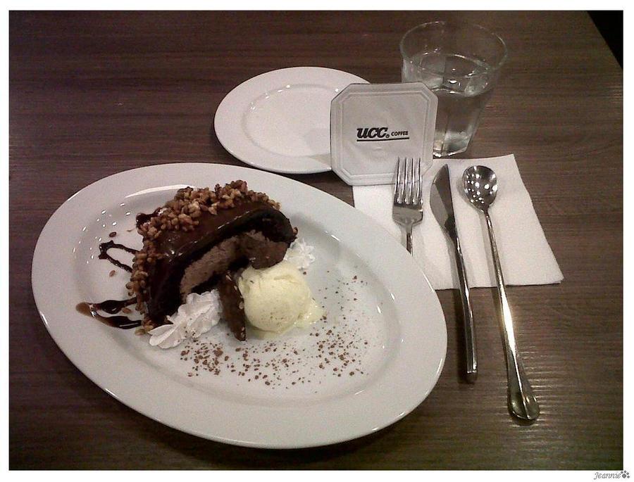 Chocolate Pinipig Crunch by Qoheleth