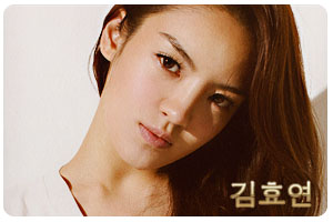 Kim Hyoyeon by MissRuthRangel
