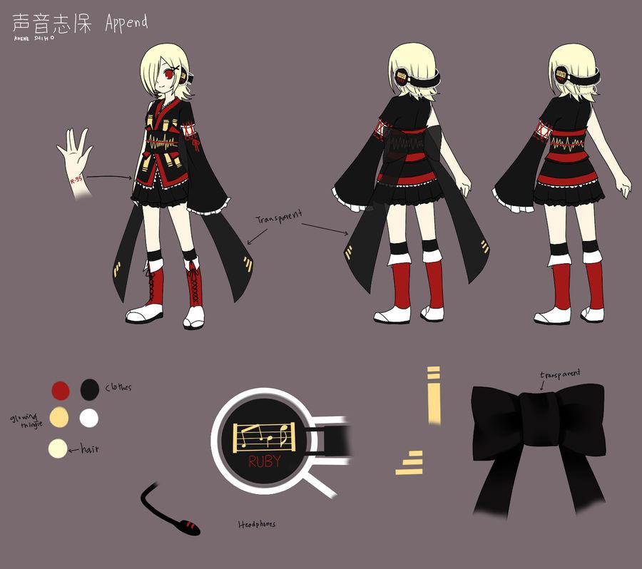 Koene Shiho APPEND Concept