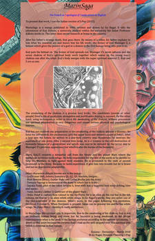 MazinSaga, the manga presentation