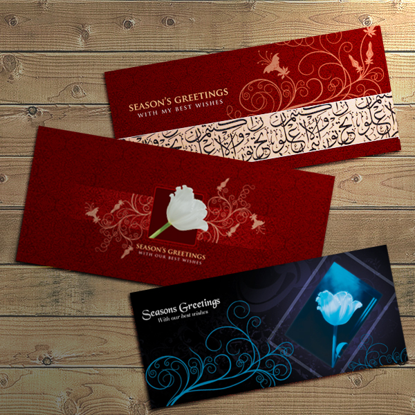 greetings card by is007lam