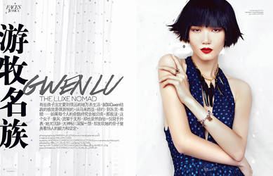 Gwen Lu The lux nomad