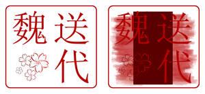 :Signature:Stamp:Seal: