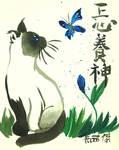 Siamese Cat Sumie