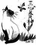 Sumie Cat in Black and White