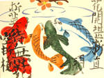 Koi in Sumie