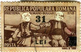 RomaniaxBulgaria Friendship Stamp by TheLadyLala22
