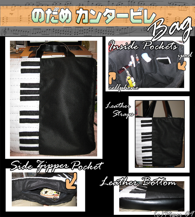 Nodame Cantabile Bag by piper17