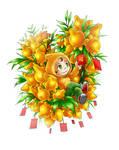 Golden Fruits