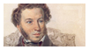 A. Pushkin, stamp by Mugen-mugen