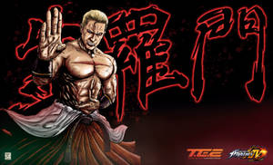 Geese Howard Fighstick Cover