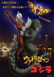 Ultra Seven vs Godzilla by Lilac-Hime